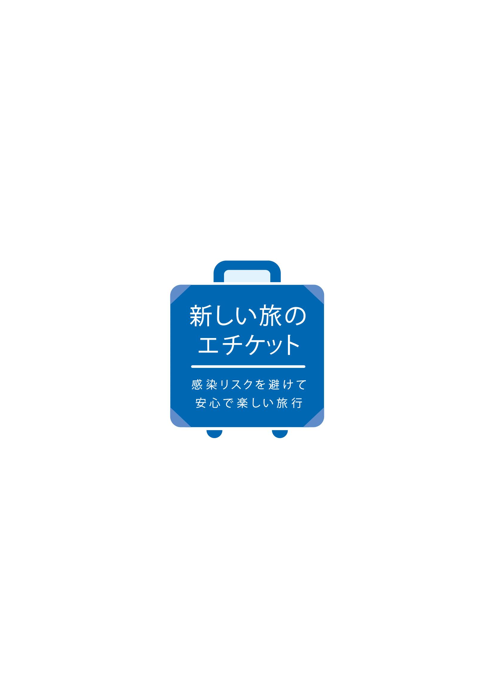 logo_copy_sample-1